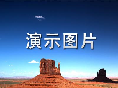 甘雷竞技官网手机版司发【2014】01号 文件